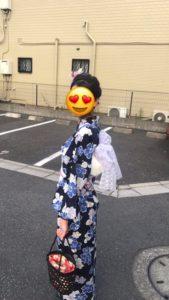 yukakakata